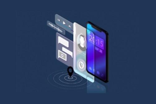 La mobilit� : Moteur de la transformation digitale des entreprises